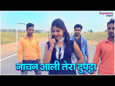 नाचन आली तेरा दुपट्टा | Nachhan Aali Tera Dupatta | Sonu Bhagana, Raju Punjabi, Renu Choudhary