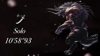"【MHW】ベヒーモス 太刀 ソロ 10'58""93 / Behemoth Long Sword Solo"