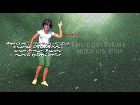 Видео фильм