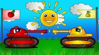Мамино солнышко - Солнечные танчики