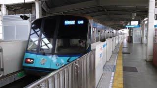 横浜市営地下鉄3000S形3541F 普通あざみ野行き 新羽駅到着