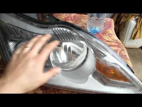 Как почистить фары форд фокус 2