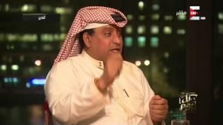 شاهد.. ضابط قطري سابق: حكومة الدوحة تتاجر في المخدرات والسلاح