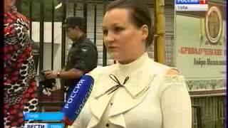 В Туле продолжается эпопея с ликвидацией нестационарной торговли(, 2013-07-23T18:19:23.000Z)