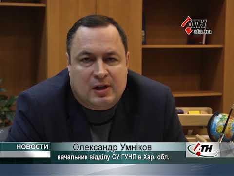 Полиция отчиталась о результатах расследования ДТП на Сумской - 06.12.2017