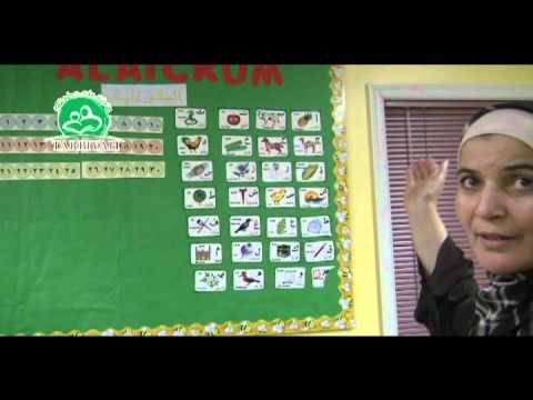 Aicha elyamni arabic teacher for kg to grade 3 meet tarbiyah aicha elyamni arabic teacher for kg to grade 3 meet tarbiyah faculty ibookread PDF
