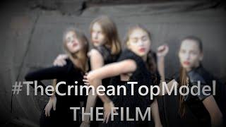 The Crimean Top Model - The Film