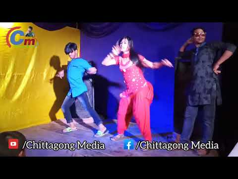AGUN LAGAILo | আগুল লাগাইলো | Wedding Dance Video | Chittagong Media