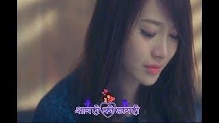 Rukh jindagi ne mod liya kaisa/best what's app status