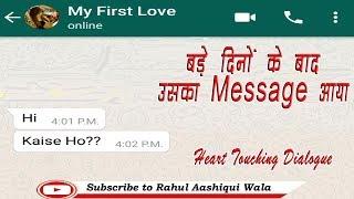 Bade Dino Bad Uska Message || Best Dialogue Status || Rahul Aashiqui Wala