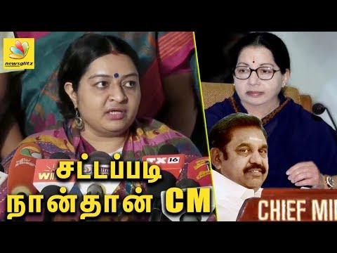 சட்டப்படி நான்தான் Next CM | Cadre wants Amma's legacy to continue through me : Deepa Jayakumar