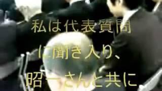 まもなく一周忌を迎える中川昭一先生の葬儀の記録です。 安倍晋三議員の...