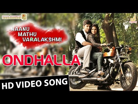 Naanu Mathu Varalakshmi Kannada Movie Songs | Naanu Mathu Varalakshmi Video Songs HD | Naanu Mathu Varalakshmi Kannada Movie Songs | Prithvi Nandan
