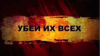 Spartacus Legends — Анонс. Русский трейлер