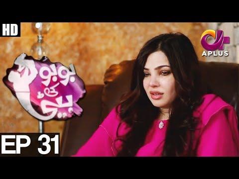 Bubu Ki Beti - Episode 31 - A Plus ᴴᴰ Drama