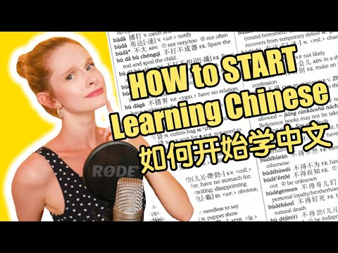 HOW to START Learning CHINESE (FROM ZERO!)