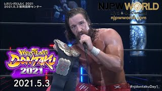 Jay White completes a championship Grand Slam; issues a challenge | Dontaku