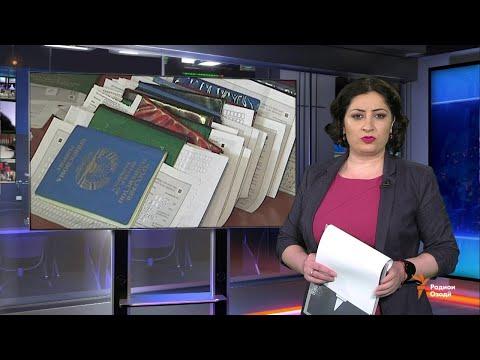 Ахбори Тоҷикистон ва ҷаҳон (03.06.2020)اخبار تاجیکستان .(HD)