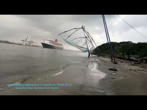 Queen Mary Sailing Out Of Cochin Port 14-04-2018