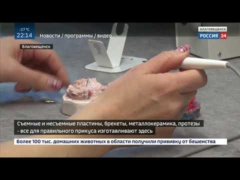 Детская стоматологическая поликлиника в Благовещенске открылась после капремонта
