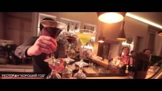 видео Хороший ресторан для свадьбы