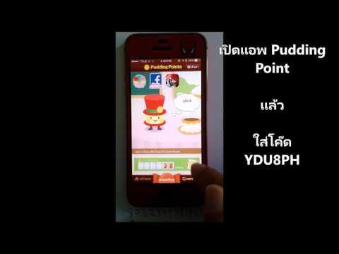 รีวิว การแจกบัตร True Money/DTAC/AIS ฟรี !! iOS/Android เท่านั้น !