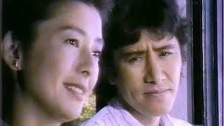 1989年10月~1990年3月 全21話 https://www.youtube.com/watch?v=8xrx...
