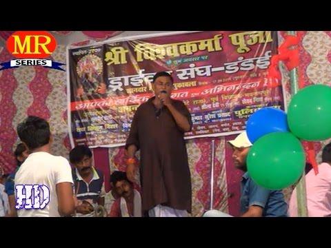 ए गणपती सुमिरन में आई ❤❤ Bhojpuri Dugola Mukabala 2016 New ❤❤ Police Rai [HD]