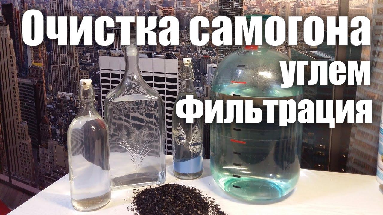Как сделать виски из самогона в домашних условиях 33