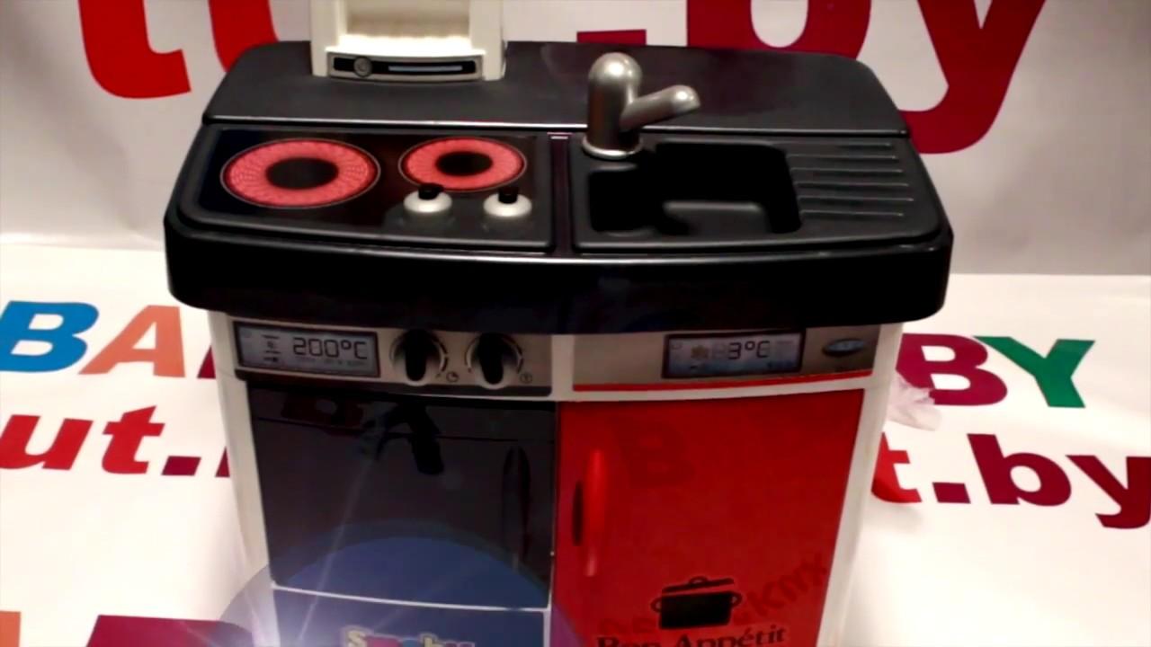 bon appetit kitchen smoby 024219 youtube. Black Bedroom Furniture Sets. Home Design Ideas