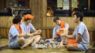 ネイルサロン・パリス ~恋はゆび先から~ 第12話