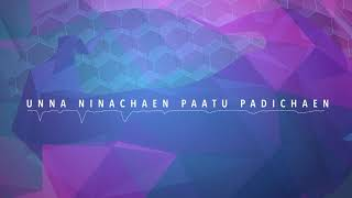 Unna Nenachen Paatu Padichaen   Apoorva Sagotharargal   24 Bit Song   Ilayaraja   SPB