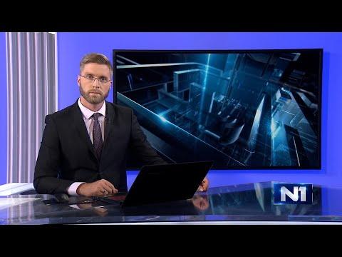 Dnevnik u 19/ Beograd/ 21.7.2019.