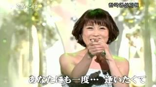 水森かおり - 松島紀行