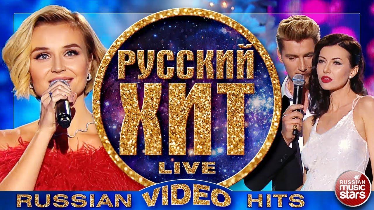 Русские на видео