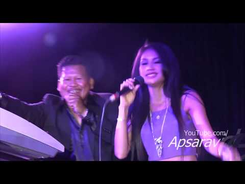 ថ្ងៃនេះរៀបការខ្ញុំ - Cambodian dance party at The Gardens Casino, Hawaiian Gardens CA
