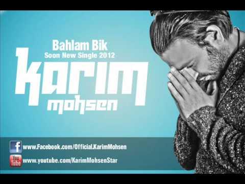 Karim Mohsen - Bahlam Bik Soon / كريم محسن - بحلم بيك قريباً