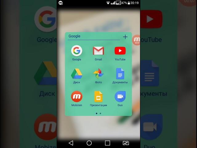 Как общаться по видео связи в телефоне. Приложение, которое заменит вам  Скайп.