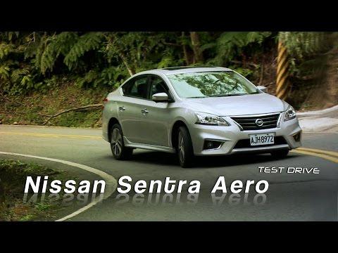 Nissan Sentra aero 野性與美感的平衡 試駕
