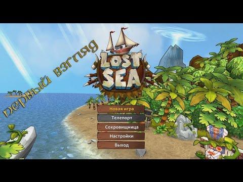 Игры про пиратов winalitesibru