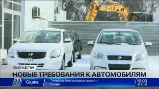 видео Какие авто можно ввозить в азербайджане