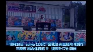 2007年6月26日 シンガーソングライターを目指し《AKB48》を卒業した1期...