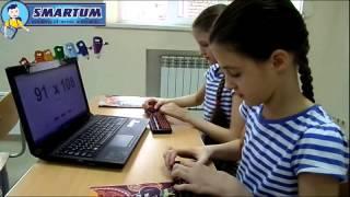 Онлайн уроки математики ✮ Smartum ✮ мастер-класс по умножению