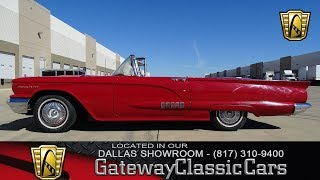 1958 Ford Thunderbird Convertible #601-DFW Gateway Classic Cars of Dallas