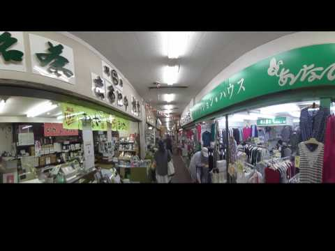 【3D VR動画】べっぷ駅市場(Beppu Station Market)(2)