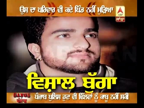 Gangs of Punjab: Story of gangster Teerath Dhillwan and Vishal Bugga