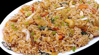 ঝটপট রেস্টুরেন্টের মত দারুন স্বাদের আমেরিকান ফ্রাইড রাইস বানানোর রেসিপি ! American Fried Rice Recipe