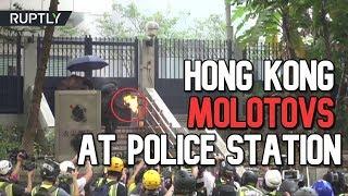 Hong Kong protesters throw Molotovs at police station