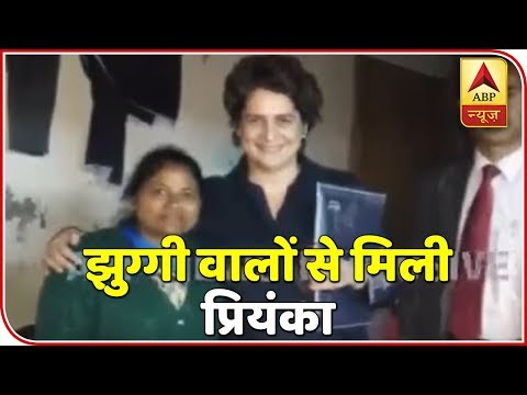 EXCLUSIVE: Priyanka Gandhi Meets Delhi Slum Dwellers | ABP News