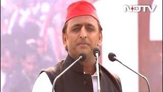 """""""Do You Have Any Other Name For PM?"""": Akhilesh Yadav At Kolkata Rally"""